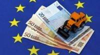 Unia Europejska - dotacja